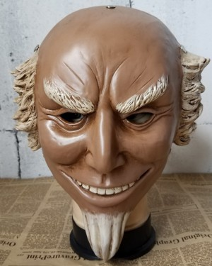 The Purge Election Year Uncle Sam Mask HM014
